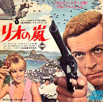 ... 目 に し みる pp 77 ep 450 1966